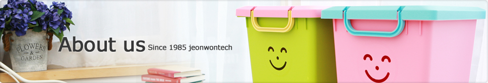 About US Since 1985 jeonwontech